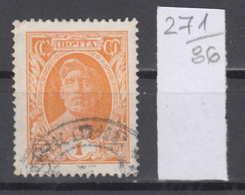 86K271 / 1927 - Michel Nr. 339 - 1 K. Freimarken  - Bdr. , OWz. , Ks 13 1/2 , Arbeiter , Used ( O ) Russia Russie - 1923-1991 URSS