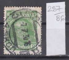 86K287 / 1927 - Michel Nr. 340 - 2 K. Freimarken  - Bdr. , OWz. , Ks 13 1/2 , Bauer, Used ( O ) Russia Russie - Usati