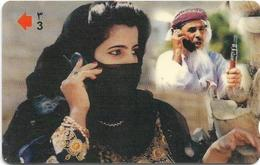 Oman - In The New Millennium - People On Phones - 47OMNZ - 2000, 350.500ex, Used - Oman
