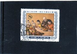 B -  1955 Cina - Lavorazione Della Ceramica - 1949 - ... République Populaire
