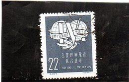 B -  1957 Cina - Emblema 4° Congresso - 1949 - ... République Populaire