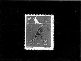B -  1958 Cina - Ricerche Archeologiche - 1949 - ... République Populaire