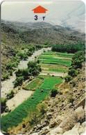 Oman - Sant Jabal Al Khoor - 53OMND (Crossed Ø), 2001, Used - Oman