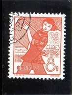 B -  1959 Cina - Contadina - 1949 - ... République Populaire