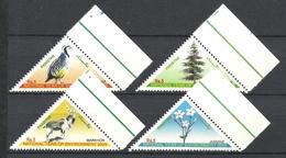 PAKISTAN  2009  ENVIRONMENT YEAR,FLORA  FAUNA,ANIMAL,BIRD,PLANTS SET MNH - Francobolli