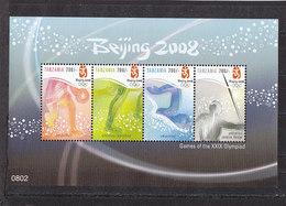 Olympics 2008 - Swimming - TANZANIA - S/S MNH - Ete 2008: Pékin