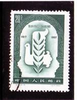 B - 1957 Cina -  40° Ann. Rivoluzione D'ottobre In Russia - 1949 - ... République Populaire