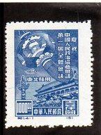 B -1949 Cina - Conferenza Consultiva Politica - 1912-1949 Republik
