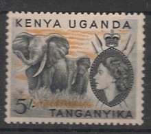 Kenya-Uganda - 1954-58 - N°Yv. 99 - Elephants 5s - Neuf Luxe ** / MNH / Postfrisch - Elefanten