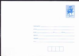 Bulgarien Bulgaria Bulgarie - Standardumschlag Pegasus  (MiNr: U 1345 II) 1995 - Postfrisch - Ganzsachen