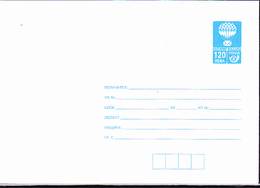 Bulgarien Bulgaria Bulgarie - Standardumschlag Ballon Mit Brief  (MiNr: U 1369) 1996 - Postfrisch - Ganzsachen