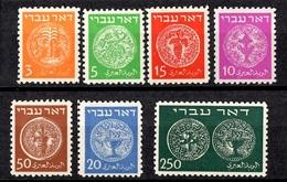 Israël YT N° 1/7 Neufs **/*. B/TB. A Saisir! - Israel