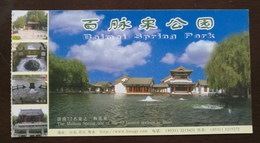 Plum Blossom Spring One Of The 72 Most Famous Springs In Jinan,CN04 Baimai Spring Park Ticket Advert Pre-stamped Card - Other