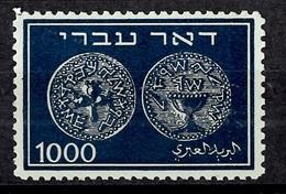 Israël YT N° 9 Neuf *. B/TB. A Saisir! - Israel