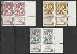 Israel 1984 N° 962-964 MNH Série Courante En Paire  (F2) - Israel