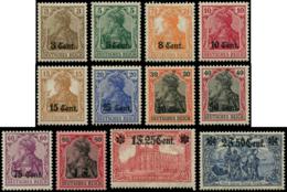 FRANCE Guerre * - 26/37, Complet 12 Valeurs, 36 Et 37 Signés Calves - Cote: 140 - Guerres