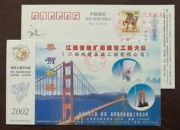 Golden Gate Bridge,Water Jet Wall Building Machine,CN02 Jiangxi Geology And Mineral Resources Engineering Team PSC - Bridges