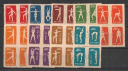 China - 1952 - N°Yv. 933 à 941C - 9 Blocks - Culture Physique  - Neuf Luxe ** / MNH / Postfrisch - Ungebraucht