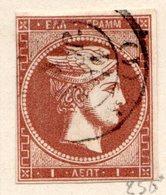 GRECE (Royaume) - 1870 - N° 31 - 1 L. Brun-fauve - (Tête De Mercure) - (Sans Chiffre Au Verso) - 1861-86 Grande Hermes