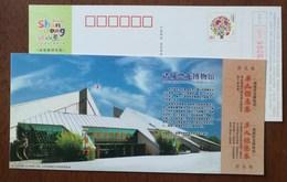 Dinosaur Model,China 2011 Zhucheng Dinosaur Museum Admission Ticket Advertising Pre-stamped Card - Postzegels