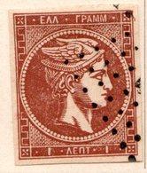 GRECE (Royaume) - 1872-76 - N° 33 - 1 L. Brun - (Tête De Mercure) - (Sans Chiffre Au Verso) - 1861-86 Grande Hermes
