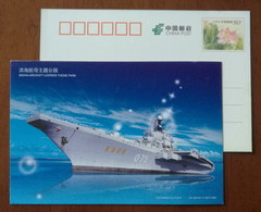 Kiev Aircraft Carrier,China 2018 Tianjin Binhai Aircraft Carrier Theme Park Advertising Pre-stamped Card - Militaria
