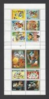 Walt Disney Entenhausen Block Mit 12 Briefmarken Donald Duck, Goofy, Micky Mouse (4) - Disney