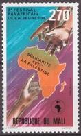 Mali 1983 2nd Pan-African Youth Festival Solidarity With Palestine MNH [Scott 481] - Mali (1959-...)