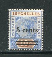 SEYCHELLES- Y&T N°30- Neuf Avec Charnière * - Seychelles (...-1976)