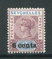 SEYCHELLES- Y&T N°33- Neuf Avec Charnière * - Seychelles (...-1976)