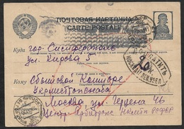 1941 USSR SOVIET UNION - POSTAL STATIONERY - CENSOR - CENTRAL ARBITRATION AGENDA - Covers & Documents