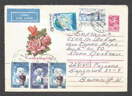 LATVIJA - REZEKNE  -  Traveled Letter To BULGARIA Since Communist Epoque  - D 4449 - Latvia
