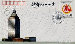 CHINA / CHINE , SOBRE ENTERO POSTAL , 1991 - 60 ANIVERSARIO FUNDACIÓN XINHUA NEWS AGENCY , PERIODISMO - 1949 - ... République Populaire