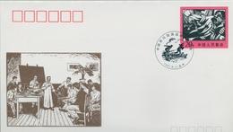 CHINA / CHINE , SOBRE ENTERO POSTAL , 1991 - 60 ANIVERSARIO PRINT MOVEMENT , ARTE , ART - 1949 - ... République Populaire
