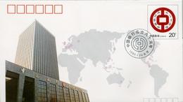 CHINA / CHINE , SOBRE ENTERO POSTAL , 1992 - 80 º ANIVERSARIO DE LA FUNDACIÓN DEL BANCO DE CHINA , BANK - 1949 - ... République Populaire