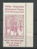 OCB 220 Als Reclamezegel - Postage Labels