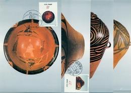 CHINA / CHINE , TARJETAS MÁXIMAS , MAXIMUM CARDS , 1990 - CERÁMICA ANTIGUA , CERAMIC , ANCIENT ART - 1949 - ... République Populaire