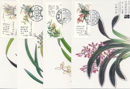 CHINA / CHINE , TARJETAS MÁXIMAS , MAXIMUM CARDS , 1988 - FLORES , FLOWERS - 1949 - ... République Populaire