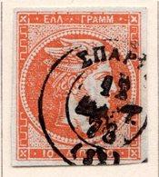 GRECE (Royaume) - 1872-76 - N° 36a - 10 L. Brique S. Violacé - (Tête De Mercure) - (Avec Chiffre Au Verso) - Gebraucht