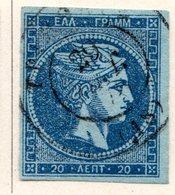 GRECE (Royaume) - 1872-76 - N° 37a - 20 L. Indigo S. Bleu - (Tête De Mercure) - (Avec Chiffre Au Verso) - 1861-86 Grande Hermes