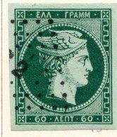 GRECE (Royaume) - 1876 - N° 40 - 60 L. Vert Foncé - (Tête De Mercure) - (Tirage De Paris) - 1861-86 Hermes, Gross