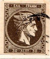 GRECE (Royaume) - 1876 - N° 41 - 30 L. Brun-rouge - (Tête De Mercure) - (Tirage D'Athènes) - 1861-86 Hermes, Gross