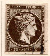 GRECE (Royaume) - 1876 - N° 41 - 30 L. Brun-noir - (Tête De Mercure) - (Tirage D'Athènes) - 1861-86 Hermes, Gross
