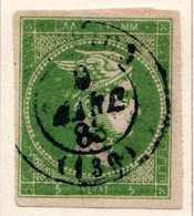 GRECE (Royaume) - 1876-82 - N° 43a - 5 L. Vert-émeraude - (Tête De Mercure) - (Avec Chiffre Au Verso) - Gebraucht