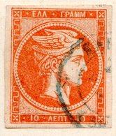 GRECE (Royaume) - 1876-82 - N° 44a - 10 L. Orange S. Jaune - (Tête De Mercure) - (Avec Chiffre Au Verso) - 1861-86 Hermes, Gross