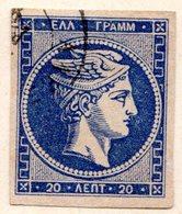 GRECE (Royaume) - 1876-82 - N° 45 - 20 L. Outremer - (Tête De Mercure) - (Avec Chiffre Au Verso) - 1861-86 Grande Hermes