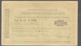 ARMENIA 100 Rubles 1919 SERIES  B47 - Russia