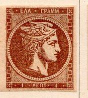 GRECE (Royaume) - 1876-82 - N° 46 - 1 L. Brun-rouge - (Tête De Mercure) - (Sans Chiffre Au Verso) - 1861-86 Grande Hermes
