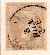 GRECE (Royaume) - 1876-82 - N° 47 - 2 L. Bistre-gris - (Tête De Mercure) - (Sans Chiffre Au Verso) - Gebraucht
