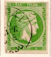 GRECE (Royaume) - 1876-82 - N° 48 - 5 L. Vert - (Tête De Mercure) - (Sans Chiffre Au Verso) - 1861-86 Grande Hermes